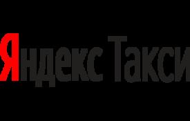Сертификат на поездку в ЯндексТакси